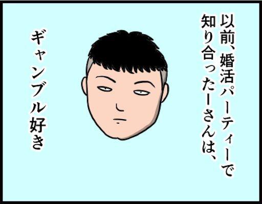 f:id:oba_kan:20181106035643j:image
