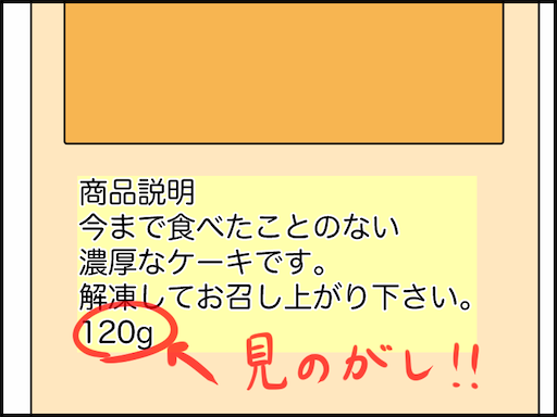 f:id:oba_kan:20210303100419p:image