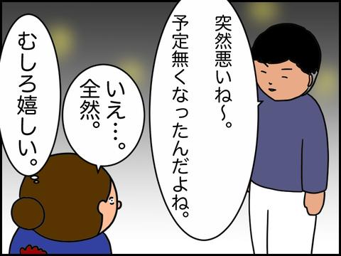 IMG_1535