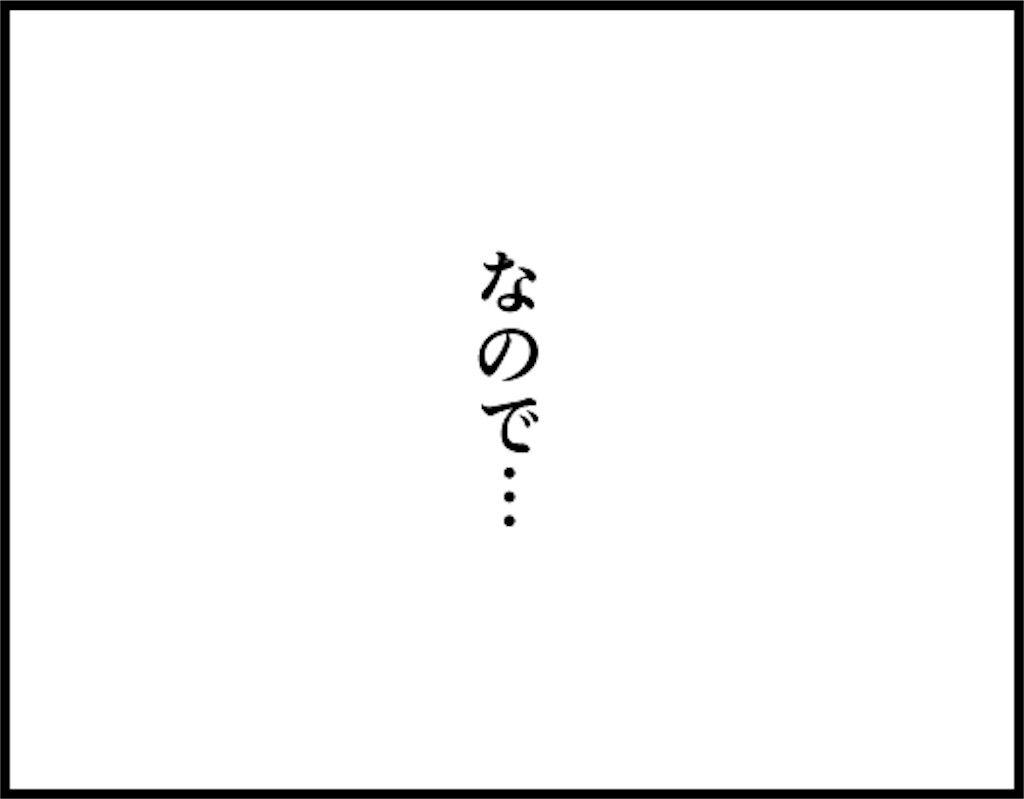 f:id:oba_kan:20180808184305j:image