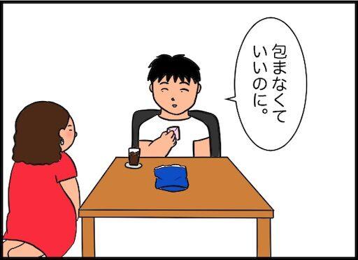 f:id:oba_kan:20191020111344j:image