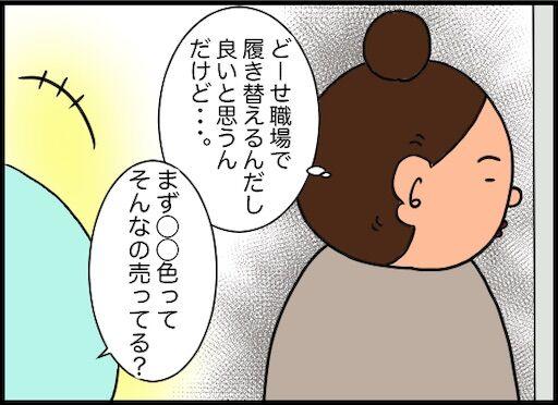 f:id:oba_kan:20190928085540j:image