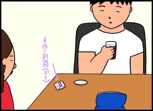 f:id:oba_kan:20191021080622p:image