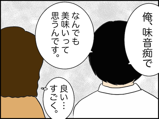 f:id:oba_kan:20201109101009p:image