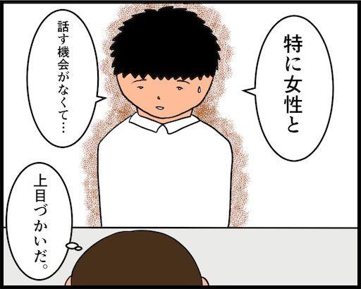 f:id:oba_kan:20190509181714j:image