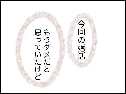 f:id:oba_kan:20210124221021j:image