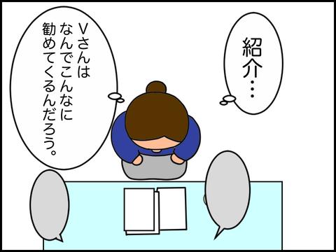IMG_1657