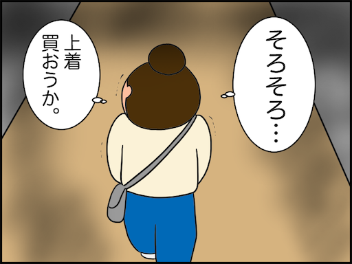 f:id:oba_kan:20201031114332p:image