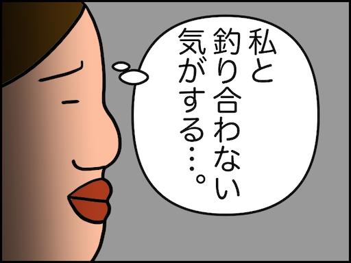 f:id:oba_kan:20201014140727p:image