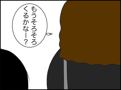 f:id:oba_kan:20210131232459p:image