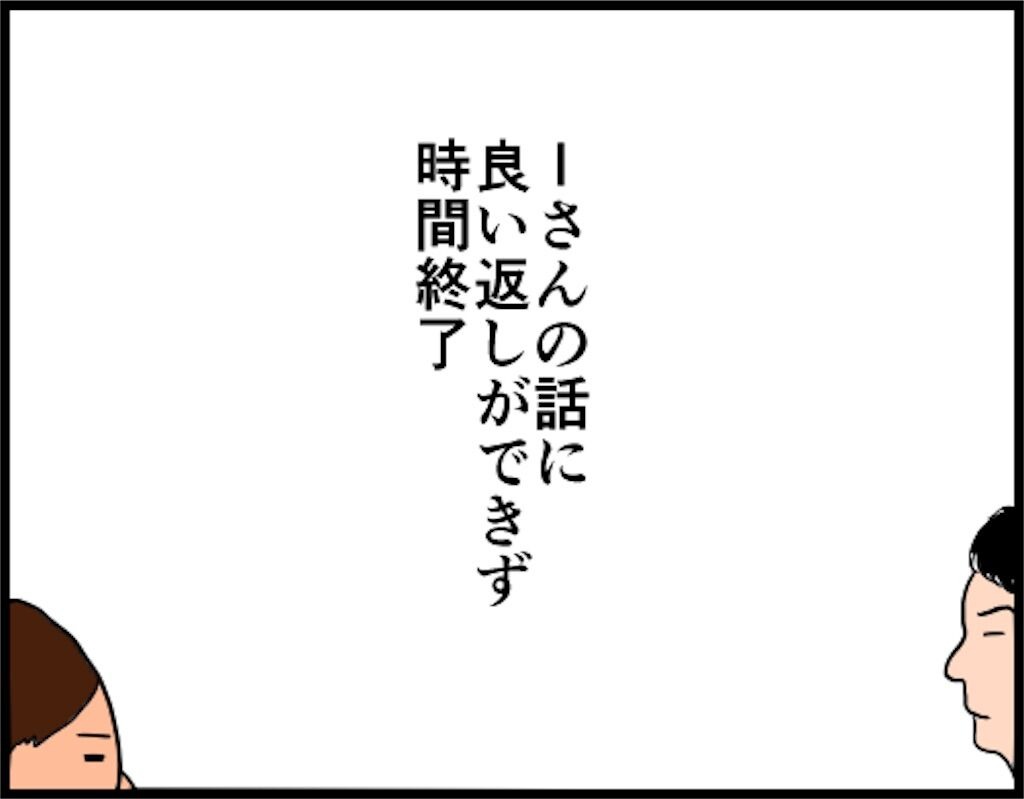 f:id:oba_kan:20180614104223j:image