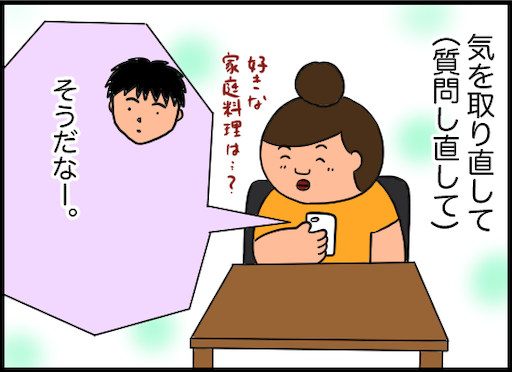 f:id:oba_kan:20190817102045p:image