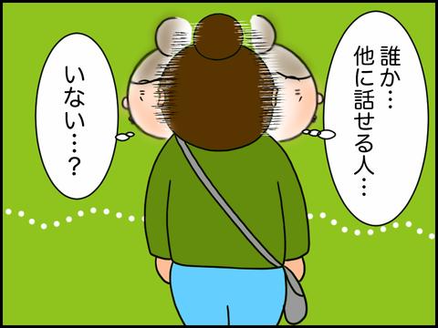 IMG_9737