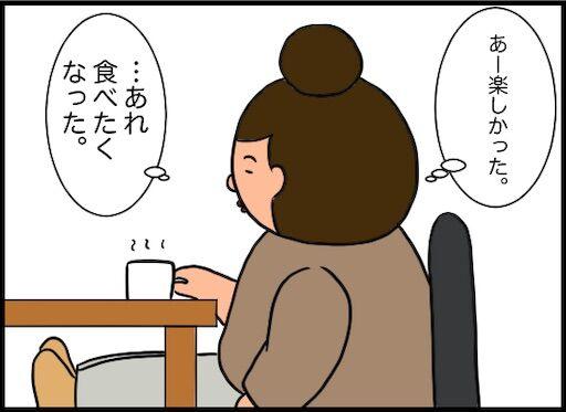 f:id:oba_kan:20191229104616j:image