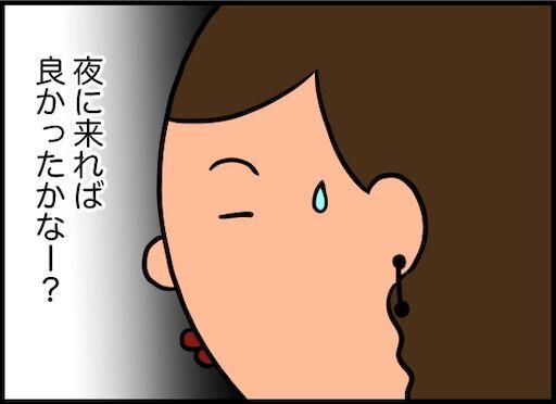 f:id:oba_kan:20190814093209j:image