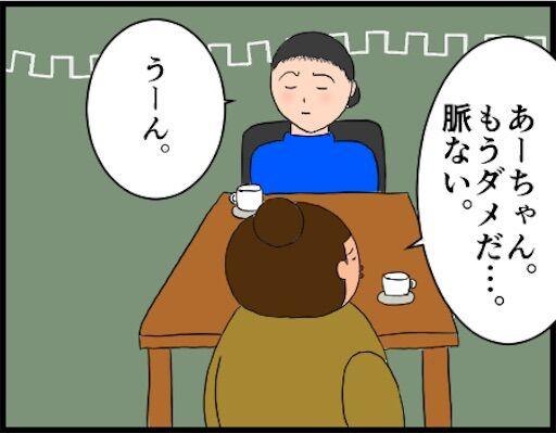 f:id:oba_kan:20190202133937j:image