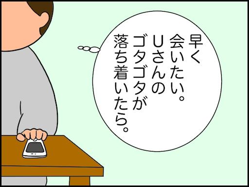 f:id:oba_kan:20210102111044p:image