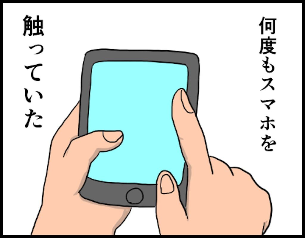 f:id:oba_kan:20180706100340j:image