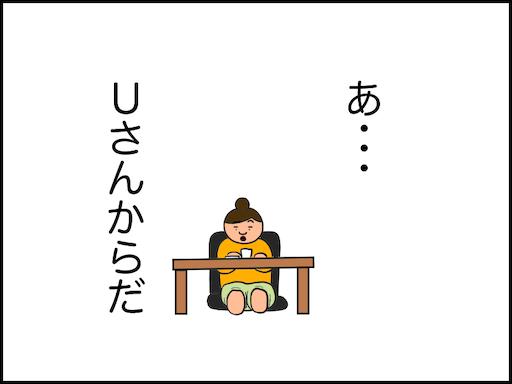 f:id:oba_kan:20201120110030p:image