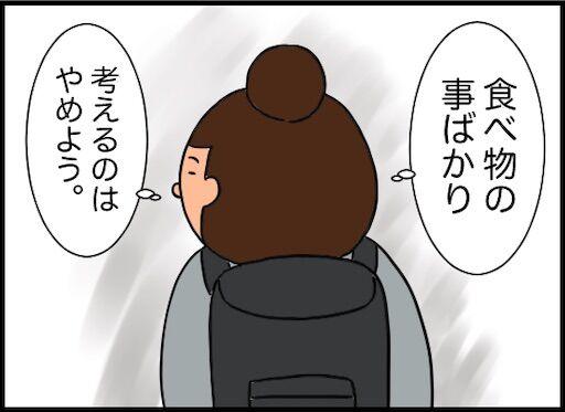 f:id:oba_kan:20191130205611j:image