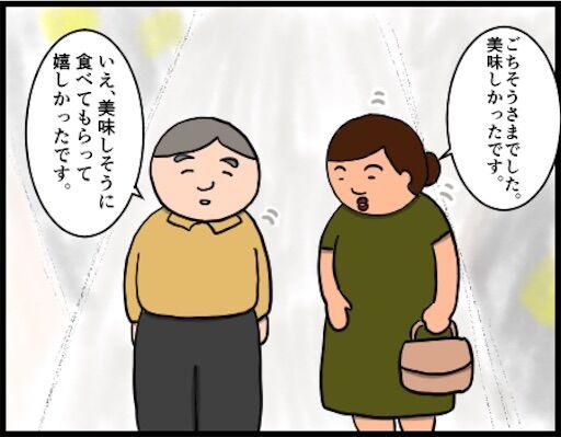 f:id:oba_kan:20181123201106j:image