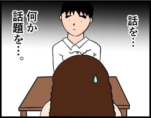f:id:oba_kan:20190122132658j:image