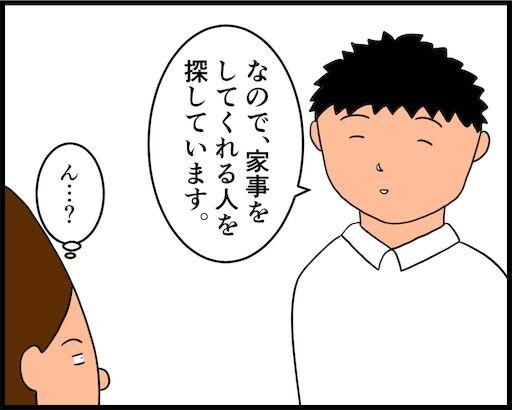 f:id:oba_kan:20190518184141j:image