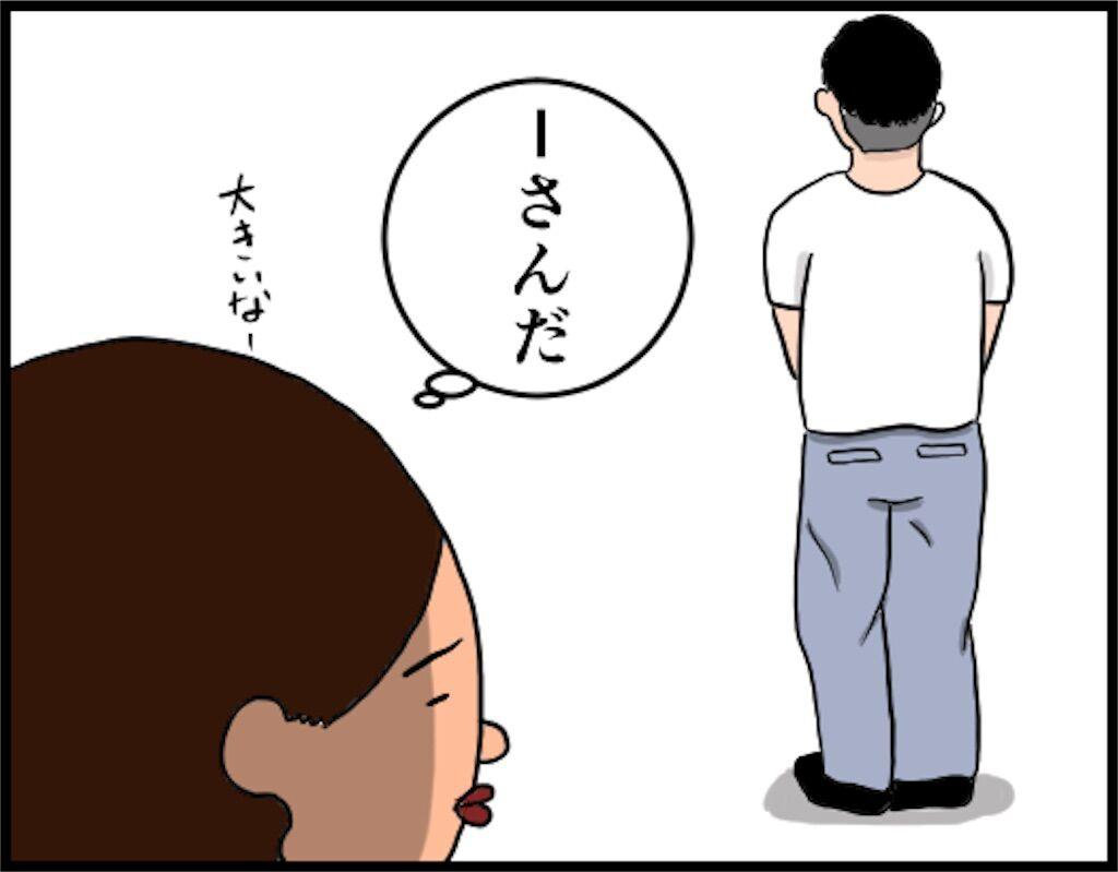 f:id:oba_kan:20180620090949j:image