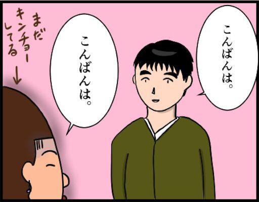f:id:oba_kan:20190117145632j:image