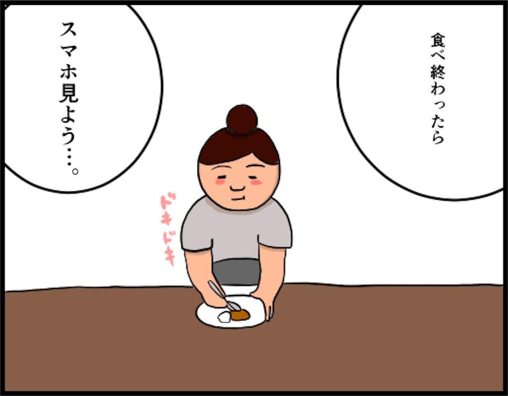 f:id:oba_kan:20180731114826j:image