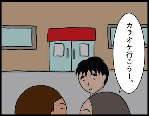 f:id:oba_kan:20190215005320j:image