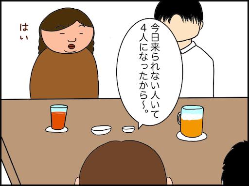 f:id:oba_kan:20201021095216p:image