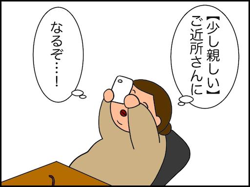f:id:oba_kan:20210220195940p:image