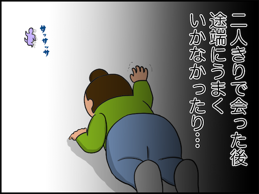 f:id:oba_kan:20201208191255p:image