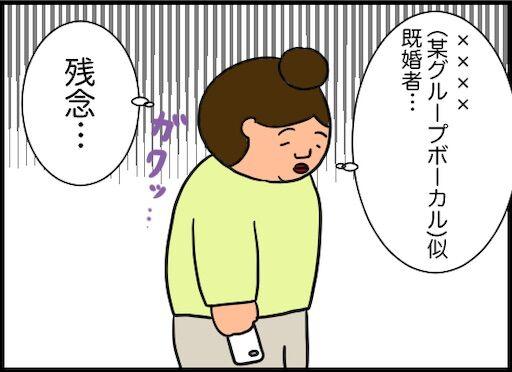 f:id:oba_kan:20200822181000j:image