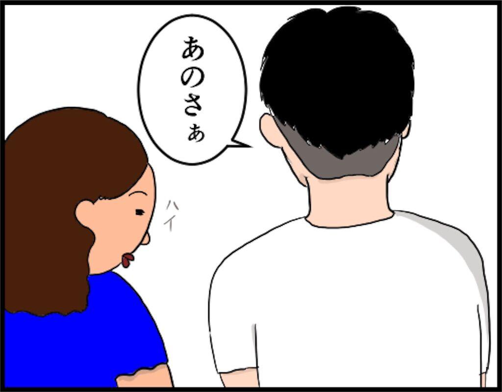 f:id:oba_kan:20180622145715j:image