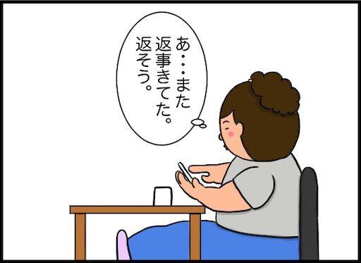 f:id:oba_kan:20191213143554j:image