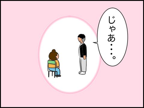IMG_9923