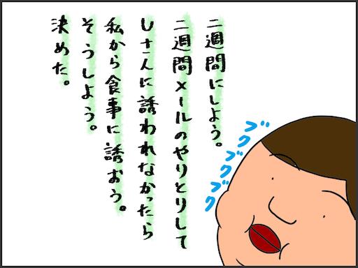 f:id:oba_kan:20201209235420p:image