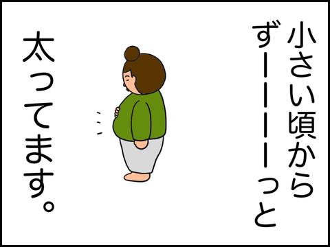 IMG_9567