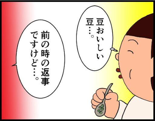 f:id:oba_kan:20190312140834j:image