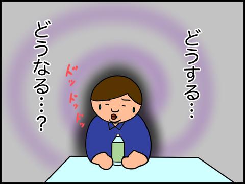 IMG_1593