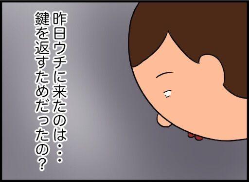 f:id:oba_kan:20191107113540j:image