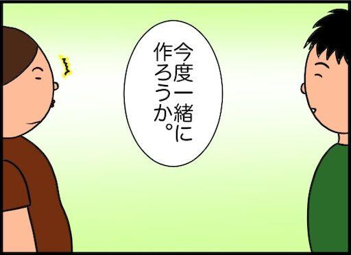 f:id:oba_kan:20190912152643j:image