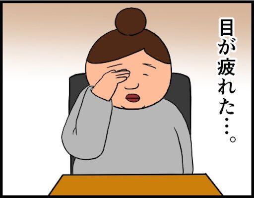 f:id:oba_kan:20181230151038j:image