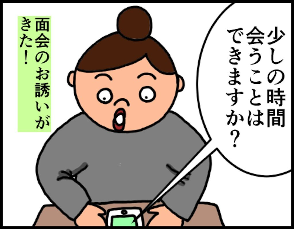 f:id:oba_kan:20180414175436j:image