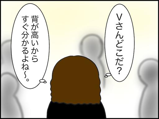 f:id:oba_kan:20210311225342p:image