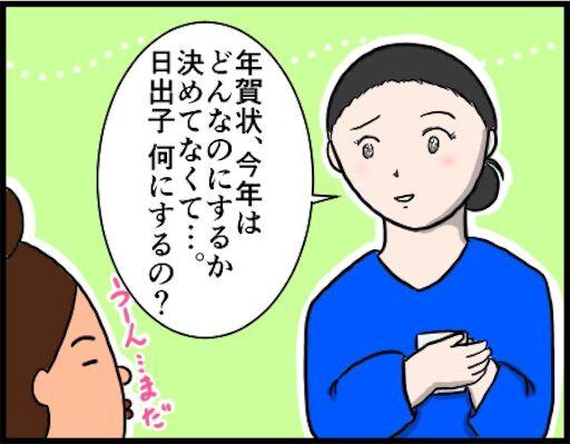 f:id:oba_kan:20181226225314j:image
