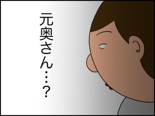 f:id:oba_kan:20201227180550p:image