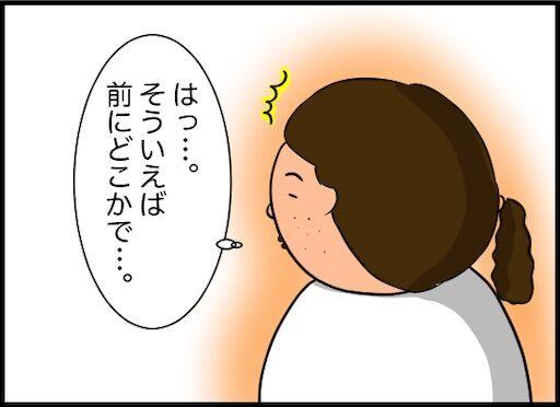 f:id:oba_kan:20200101162634j:image
